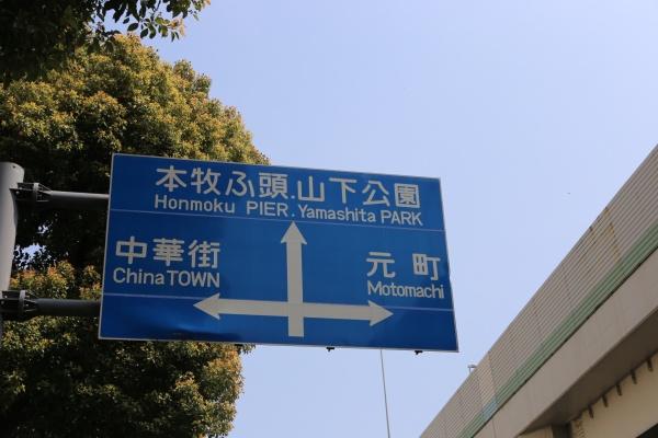元町 美容院 横浜 人気 オーガニック
