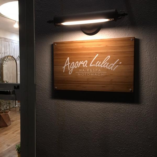 元町中華街駅 横浜元町 美容室 美容院 ヘアサロン 人気 カットが上手い