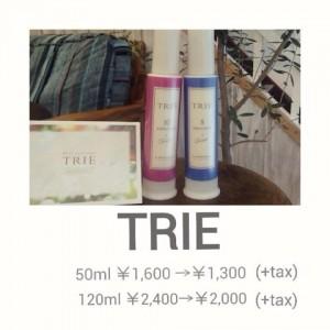 TRIE トリエ セール 通販 横浜元町 アゴラルルディ